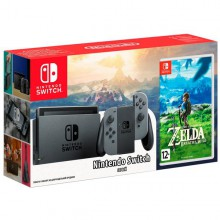 Игровая приставка Nintendo Switch (серый)+The Legend of Zelda:BotW - Интернет магазин AT-STORE в Екатеринбурге