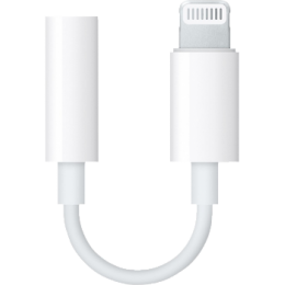Apple lighting to 3,5 mm Headphone Jack Adapter - Интернет магазин AT-STORE в Екатеринбурге
